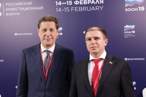 Участие в Российском инвестиционном форуме в Сочи принял Михаил Романов