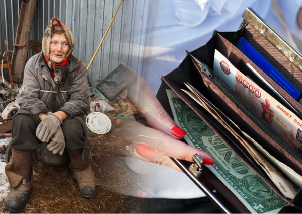 Из грязи в князи: Бедным россиянам «подарят» подоходный налог