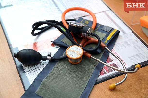 Кардиологи назвали эффективные способы снизить давление без лекарств