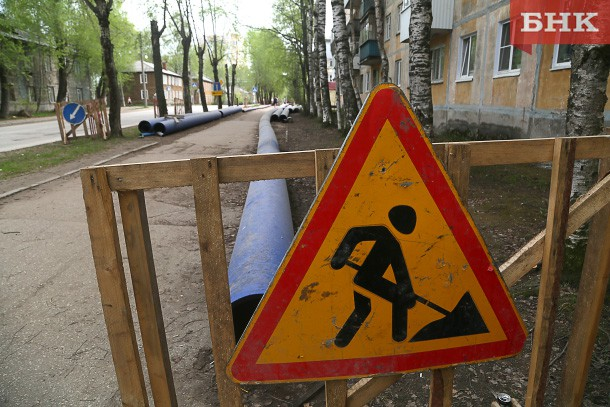 Где в Сыктывкаре ограничат движение транспорта