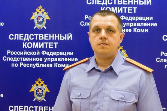 Главный следователь Коми задекларировал годовой доход в 4,8 млн рублей