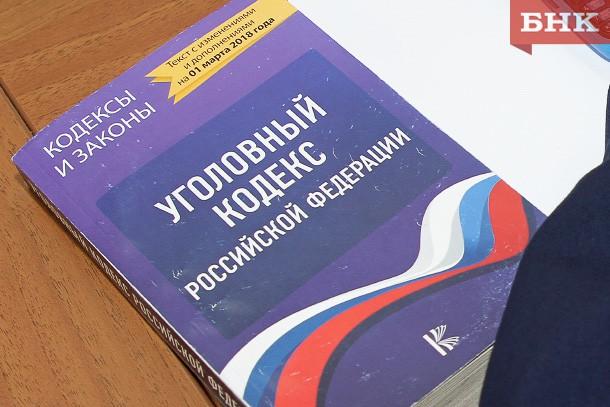Воркутинку арестовали по подозрению в убийстве знакомой