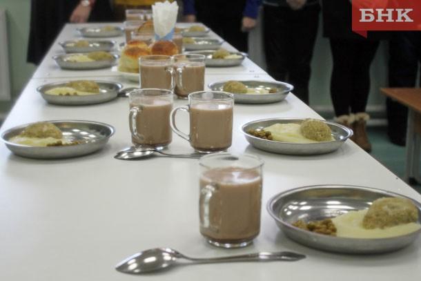 В России изменят систему школьного питания