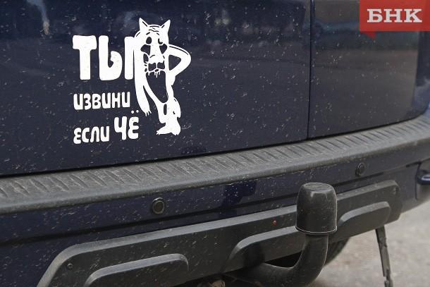 Сыктывкарца через суд заставили выплатить штраф за разбитый арендованный автомобиль