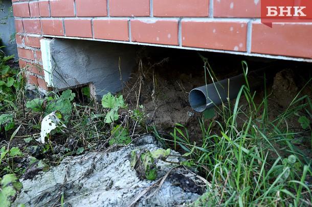 В Минздраве Коми рассказали о самочувствии провалившейся под землю ухтинки