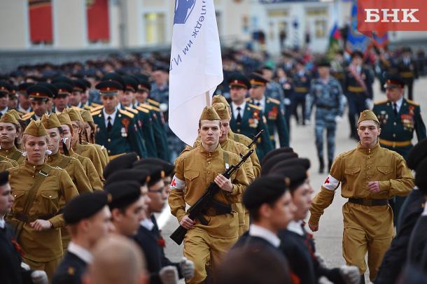 В Сыктывкаре завершили подготовку к параду Победы